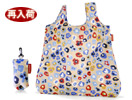 MINI MAXI SHOPPER S