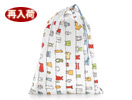 MINI MAXI LAUNDRYBAG